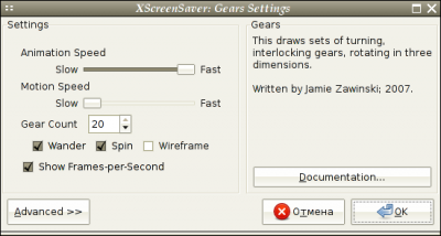 FreeBSD-7.0-RELEASE-xscrensaver-Gears-settings.png